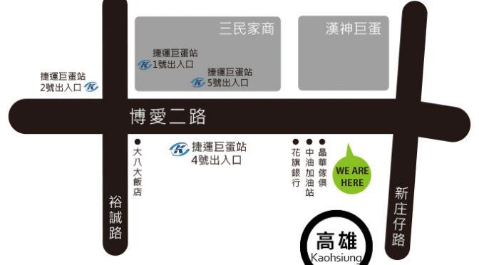 高雄博愛二路店 : 高雄收購相機 二手筆電 中古鏡頭