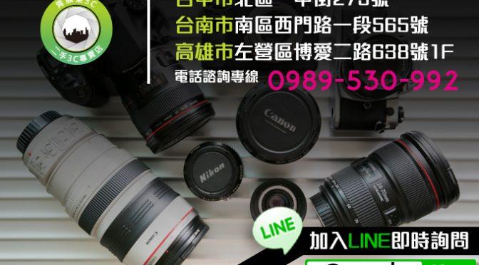 台中nova二手相機 | 推薦台中市北區一中街273號Line:@gapple