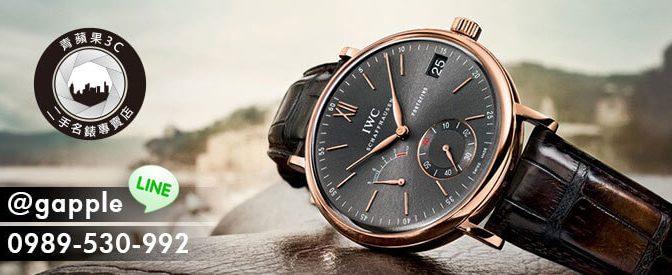 台中手錶推薦-台中收購名錶,各品牌二手手錶買賣